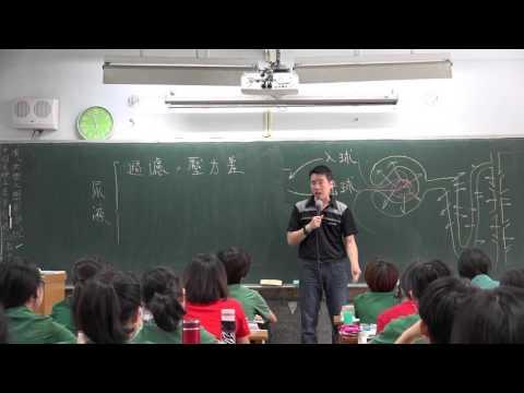 【潘彥宏老師】22 - 選修生物|(上) 第八章動物的排泄 第二節 排泄作用 | 尿液的形成 | 20151116 三數