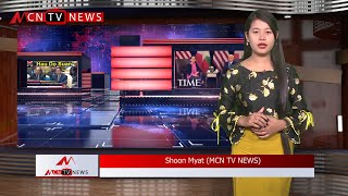 MCN MYANMAR IN WORLD NEWS (18 FEB 2020)