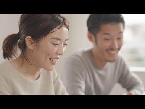 「いい夫婦の日」にウェブ動画 『キミを感じているよ』 を公開