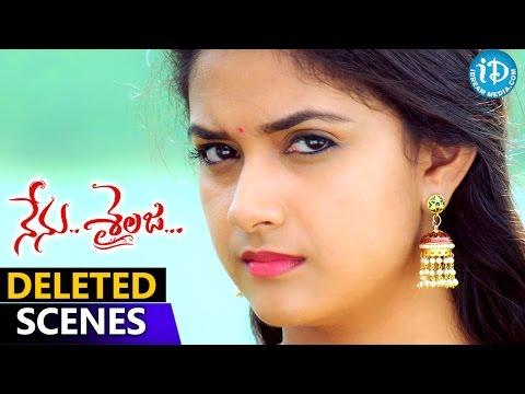 Nenu Sailaja Movie - Deleted Scenes | Ram | Keerthi Suresh | #nenusailaja | Telugu