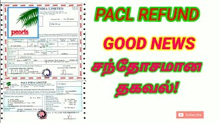 PACL REFUND NEWS @ TAMILANIN TAMIL KALANCHIYAM#HOW CAN I GET MY PACL INVESTMENT AMOUNT?