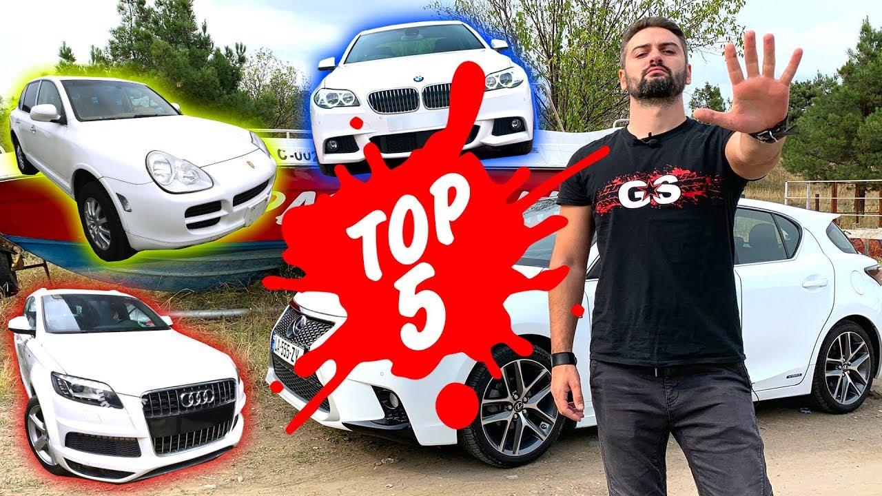 Top 5 - ავტომობილი, რომელიც გამოიყურება უფრო ძვირფასად ვიდრე არის! გათამაშება!