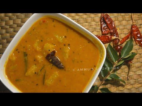 മത്തങ്ങാ സാമ്പാർ (Bachelor's special Easy Sambar Recipe)