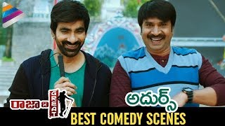 Raja The Great Movie B2B Best Comedy Scenes | Ravi Teja | Mehreen Pirzada | Telugu FilmNagar