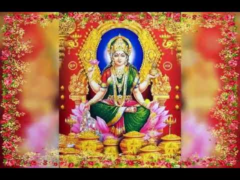 Good Morning Lakshmi Devi Blessings Youtube