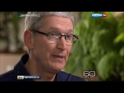 ФБР хочет получить у Apple ключи от всех айфонов