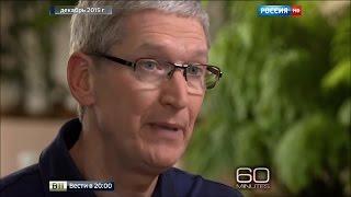 Gambar cover ФБР хочет получить у Apple ключи от всех айфонов