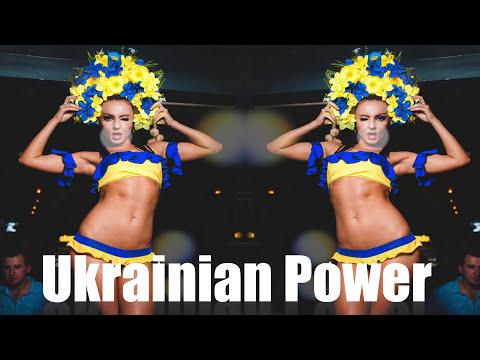 Dj Sky & Dj Ozeroff - Ukrainian Power Mix (Українська дискотека)