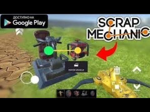 How To Download Scrap Mechanic ON ANDROID!
