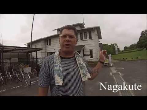 Nagakute Battlefield (Nagakute, Japan)