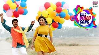 Tohre Kaaranwa | Khesari Lal Yadav, Kajal Raghwani | Priyanka Singh | FULL VIDEO SONG 2019