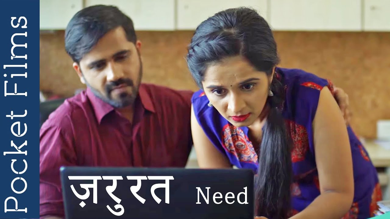 Zaroorat (Need)  - Drama Short Film | A young girl's story who is desperate for a job