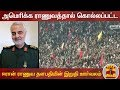 Gorilla - Yaaradiyo Tamil Lyric  Jiiva, Shalini Pandey ...