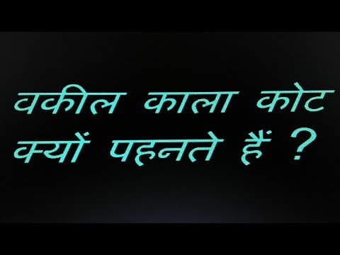 | Common Sense Questions | Paheliyan | Riddles In Hindi | Tricky Questions | Advocate | Vakil |