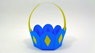 How To Make Paper Flower Basket - DIY Flower Shaped Paper Basket for Occasion