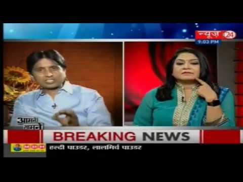 Kumar Vishwas National Executive of Aam Aadmi Party in Aamne-Samne | Anurradha Prasad