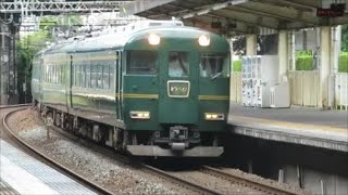 【クラブツーリズム専用列車かぎろひ 乗車体験ツアー】きんてつ鉄道まつり2019