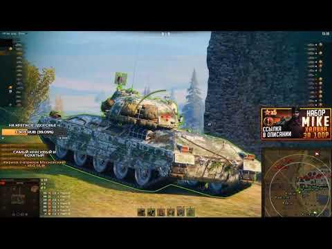 LiquidatorWOT на Leopard 1/Нарезка/ Стрим без мата