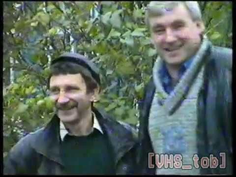 Прогулка по Тобольску. Сентябрь 1996 года.