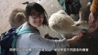 匯知中學宣傳片