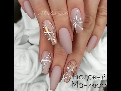 Дизайн и идеи красивого и элегантного нюдового маникюра 2019/Модные и сдержанные нюдовые ногти фото