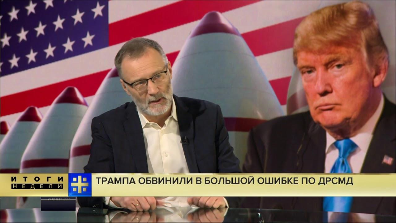 Михеев о войне нервов и «мультиках» Путина