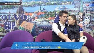 София Голиченко / Иван Павлов 🇺🇦 - Junior Pairs FS - Volvo Open Cup,  Riga, Latvia -Nov 08, 2018