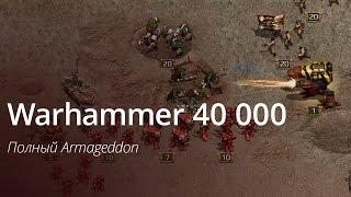 Обзор Warhammer 40,000: Armageddon