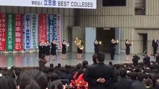 2016年2月 ブラスバンド部 開式のファンファーレ.