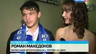 Уроки танцев для ростовских сирот