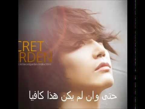 yoon sang hyun here i am arabic sub