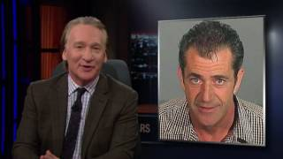 Real Time with Bill Maher: New Rule - America