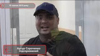Повна Верся суд моча Артур Сороченко Турик Квадрат Малыш