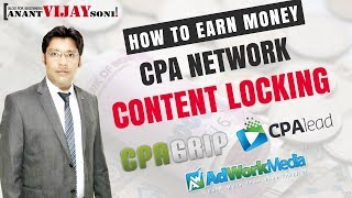 How To Make Money With CPA Network: Content Locking | by Avstech - Anant Vijay Soni