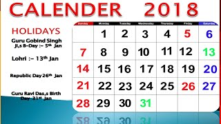 Amazing Monthly Calendar 2018 with Holidays