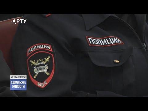 Удомельские новости 7.02.2020