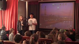 Проект. Музыка и ее влияние на человека. 8 класс