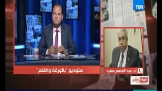 فيديو.. عبد المنعم سعيد: الإرهاببون لديهم قناعة أن «الله» وهب لهم النصر