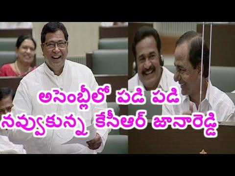 Jana Reddy and CM KCR Funny Conversation In Telangana Assembly   Fata Fut News   HD