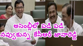 telangana assembly budget session