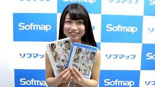陽光少女2013~サンシャイン・ガール2013~』DVD・BD発売記念イベント。...