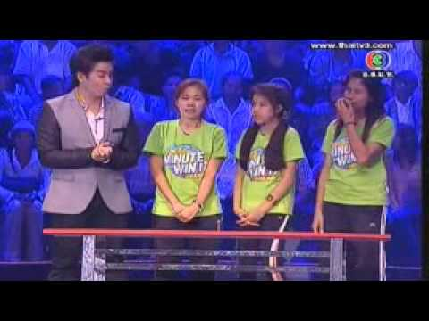 Junior Minute to win it Thailand ตัวนิด พิชิตล้าน !!! 3nd August 2013 คลิปที่ 3
