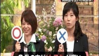 【妹は怖い】高木菜那&美帆生出演!【大谷会いたい】 高木美帆 検索動画 8