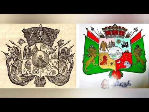 Как армянский царский герб пробрался в городскую геральдику Молдавии. Герб