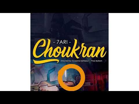 music 7ari choukran