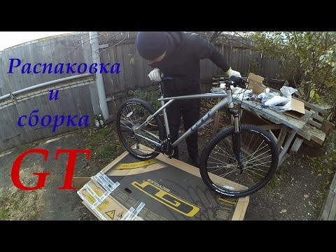 Распаковка и сборка нового велосипеда GT.