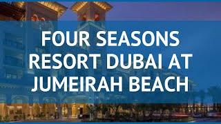 FOUR SEASONS RESORT DUBAI AT JUMEIRAH BEACH 5* – ФОР СИЗОНС РЕЗОРТ ДУБАИ АТ ДЖУМЕЙРА БИЧ 5* обзор