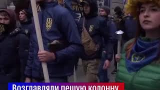 �������� ���� Марш националистов в Киеве ������