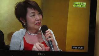 なんでも鑑定団 IN坂出 鑑定結果 テレビ東京をデジカメで撮りアップしま...
