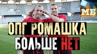 «Спартак» избавляется от балласта. Кто заменит Глушакова и Комбарова?